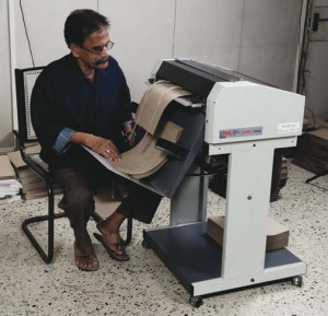NAB Sir Jamshedji Duggan Braille Press